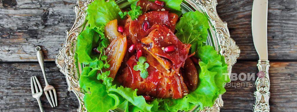 мясо в беконе рецепт