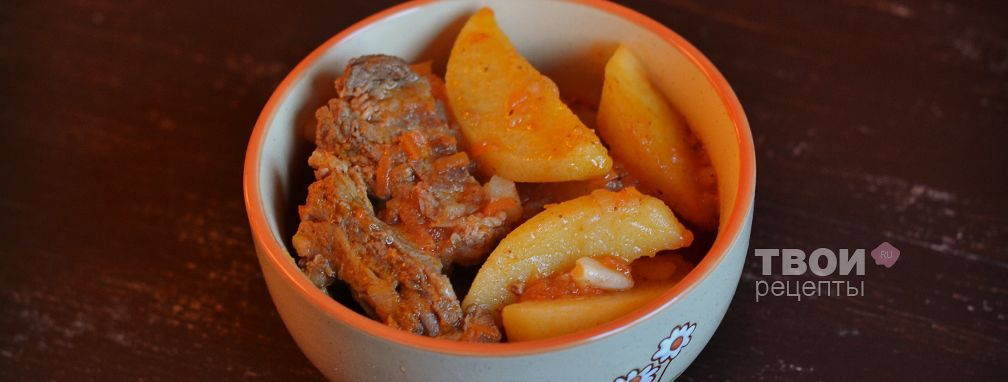 Свиные ребрышки с картошкой - Рецепт