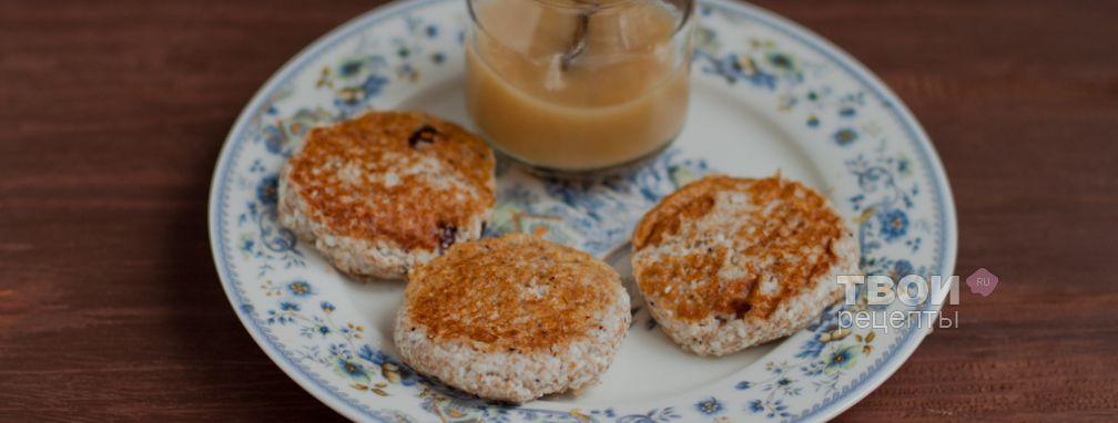 Сырники диетические  - Рецепт