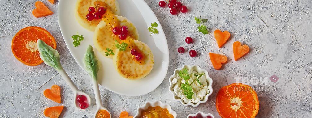 Сырники на рисовой муке - Рецепт