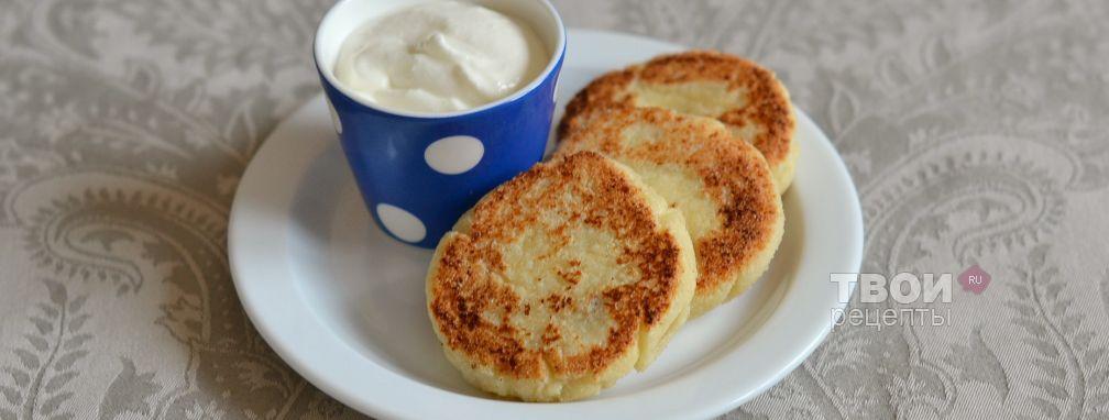 Сырники с манкой - Рецепт