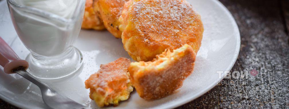 Сырники с тыквой - Рецепт