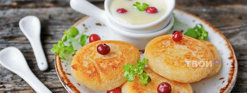 Сырники творожные - Рецепт