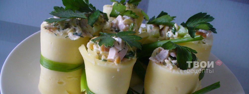 Сырные стаканчики - Рецепт