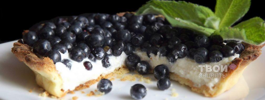 Тарт с черникой и рикоттой - Рецепт