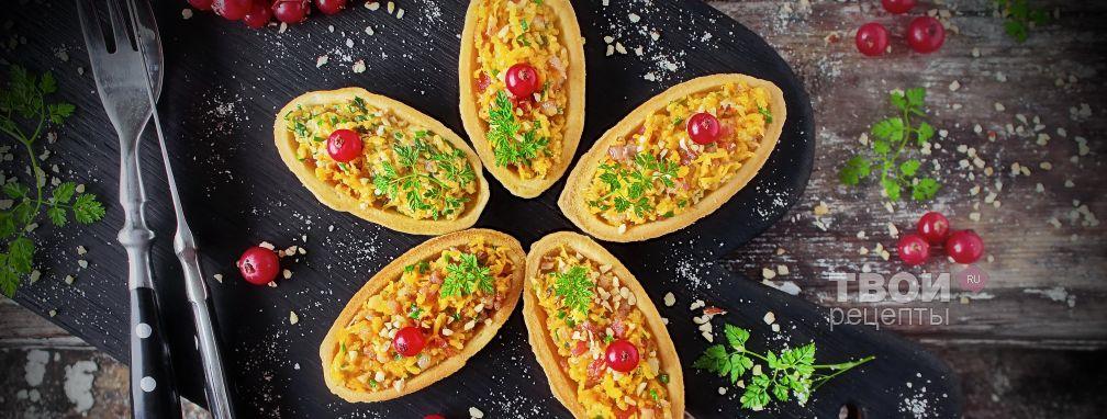 Тарталетки с сыром - Рецепт