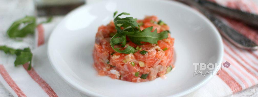 Тартар из лосося - Рецепт