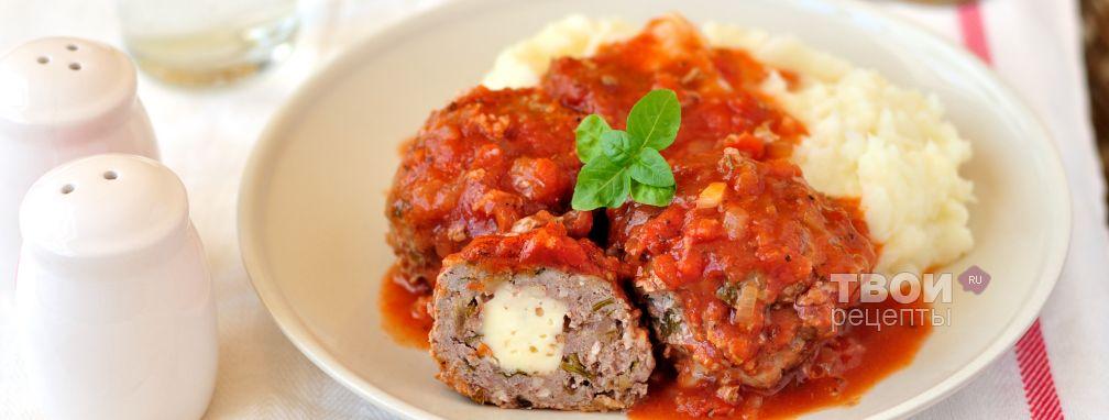 Тефтели с сырной начинкой в томатном соусе - Рецепт