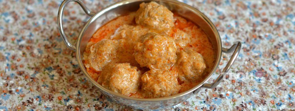 Тефтели в томатно-сметанном соусе - Рецепт