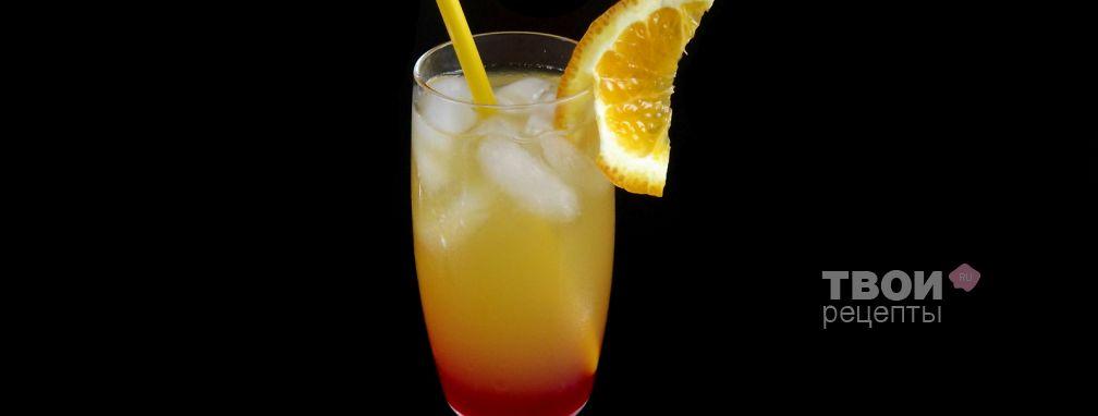 Текила Санрайз (Tequila Sunrise) - Рецепт