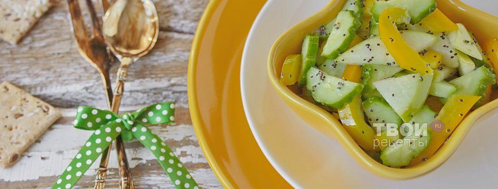 Теплый салат - Рецепт