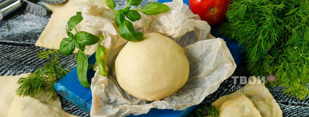 Тесто для равиоли - Рецепт
