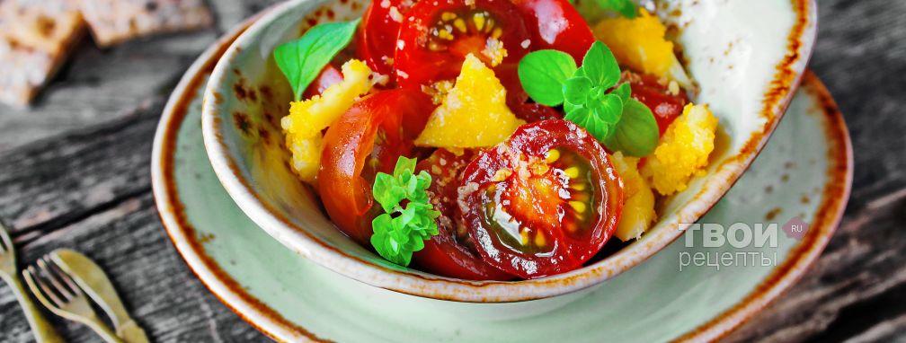 Томатный салат - Рецепт