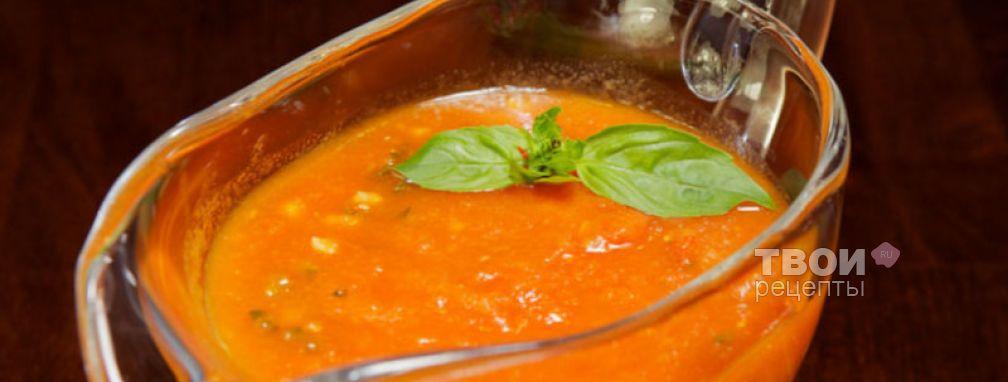 Томатный соус с базиликом - Рецепт