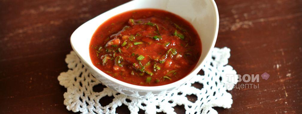 Томатный соус - Рецепт