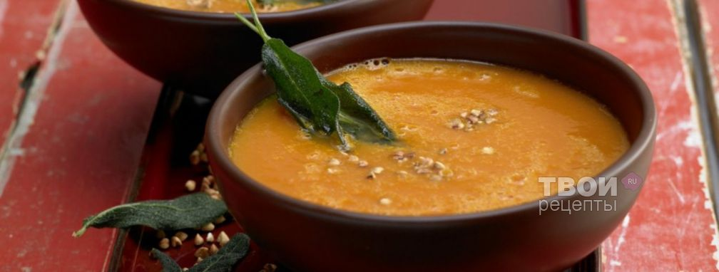 Томатный суп-пюре - Рецепт