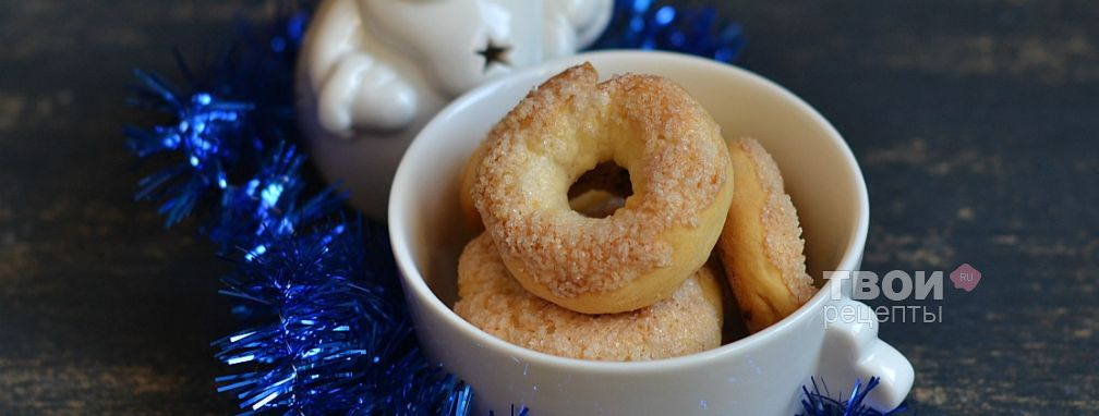 Торчетти (итальянское печенье) - Рецепт