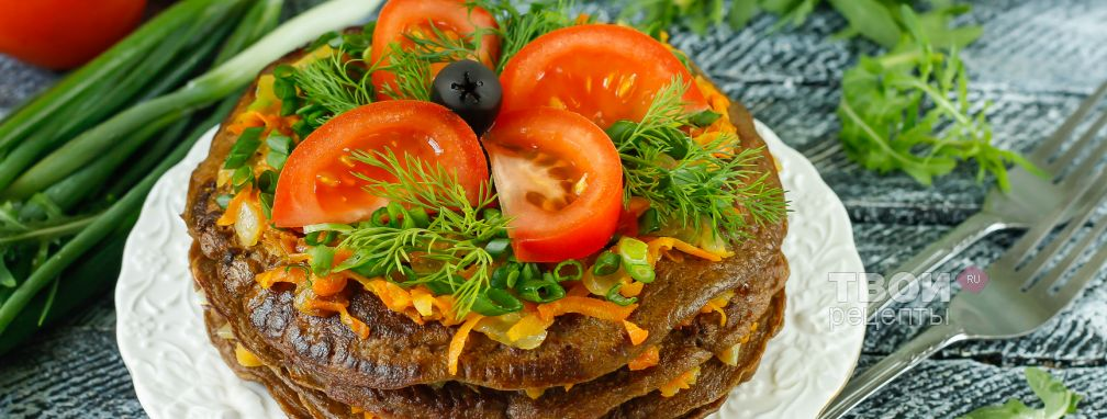 Торт из говяжьей печени - Рецепт