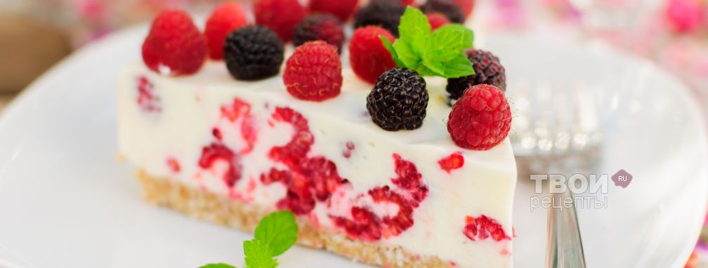 Торт с ягодами без выпечки - Рецепт