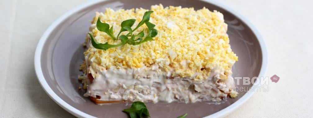 Торт-салат с тунцом - Рецепт