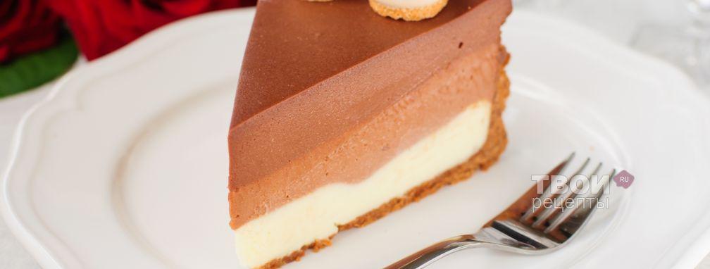 """Торт """"Три шоколада"""" - Рецепт"""