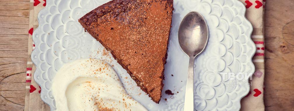 Торт трюфельный - Рецепт
