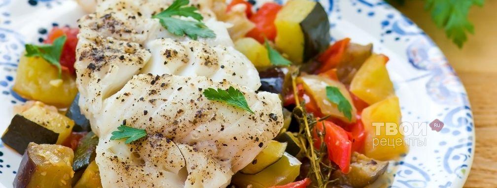 Треска с овощами - Рецепт