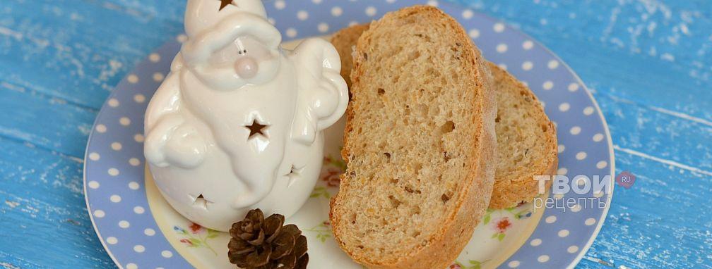 Хлеб с льняными семенами - Рецепт