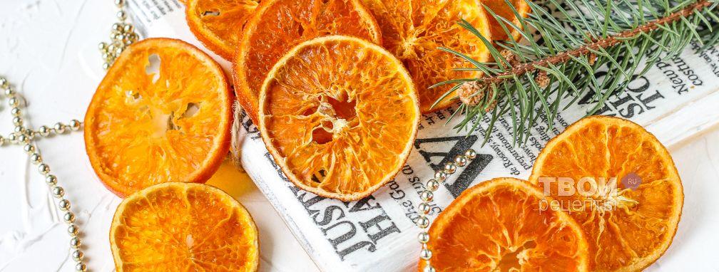 Цукаты из мандаринов - Рецепт