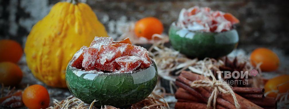 Цукаты из тыквы - Рецепт