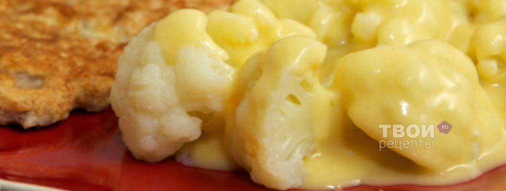 Цветная капуста в соусе - Рецепт