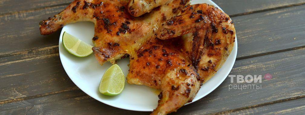 Цыпленок табака - Рецепт