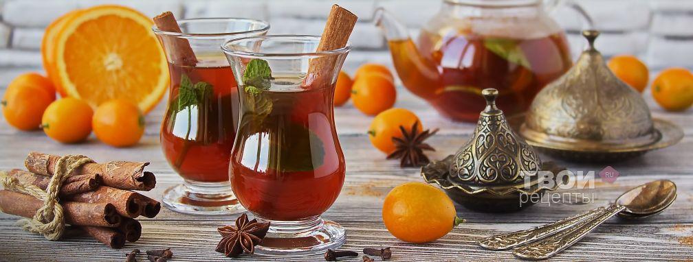 Турецкий чай - Рецепт