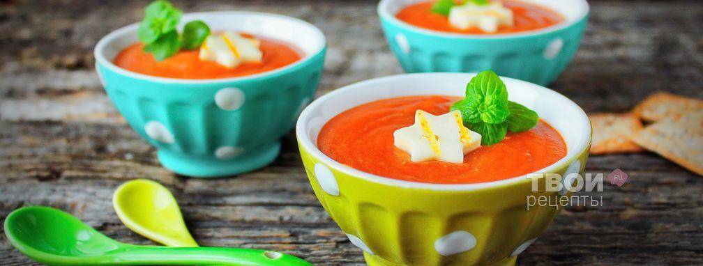 Турецкий суп - Рецепт
