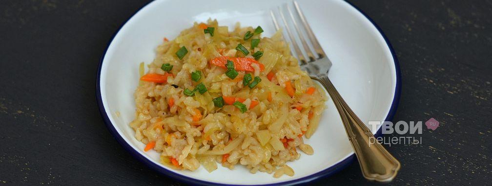 Тушеная капуста с рисом - Рецепт