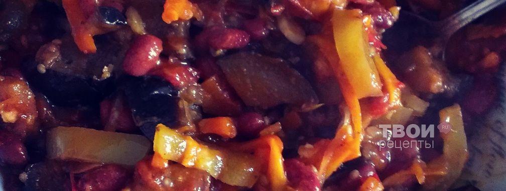 Тушеные баклажаны - Рецепт