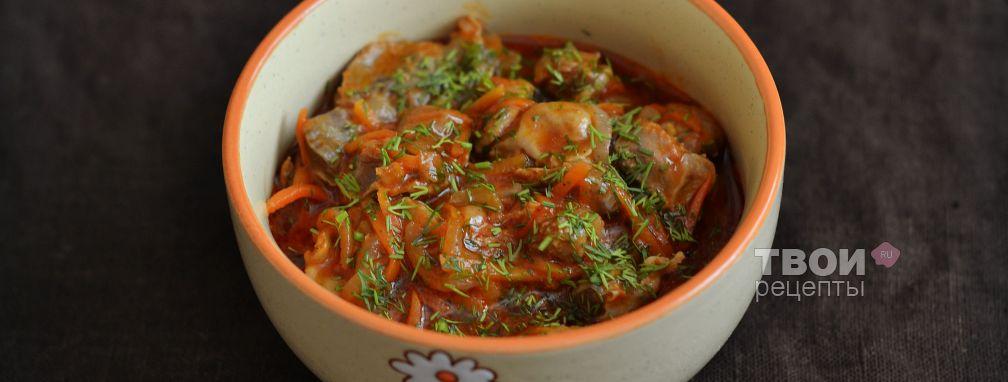 Тушеные куриные желудки - Рецепт