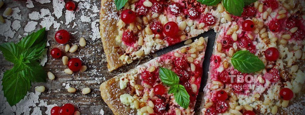 Творожная пицца - Рецепт