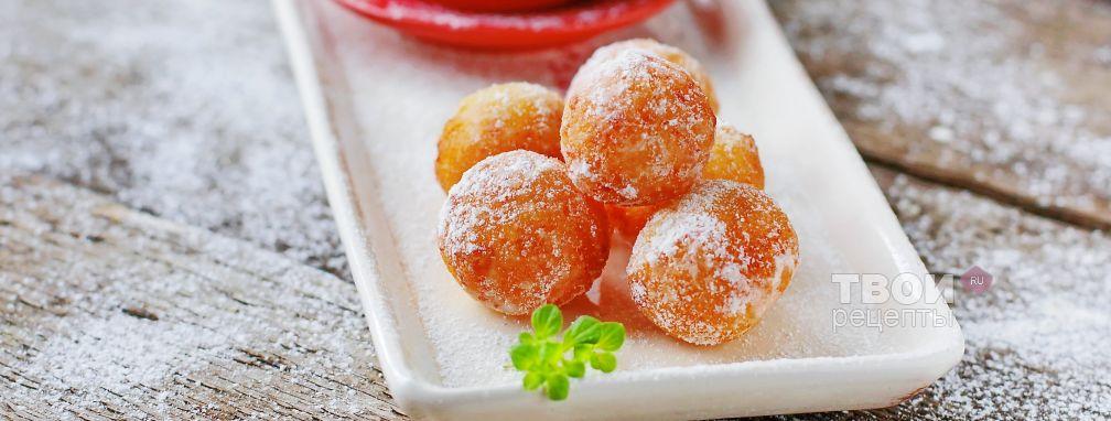 Творожные пончики - Рецепт