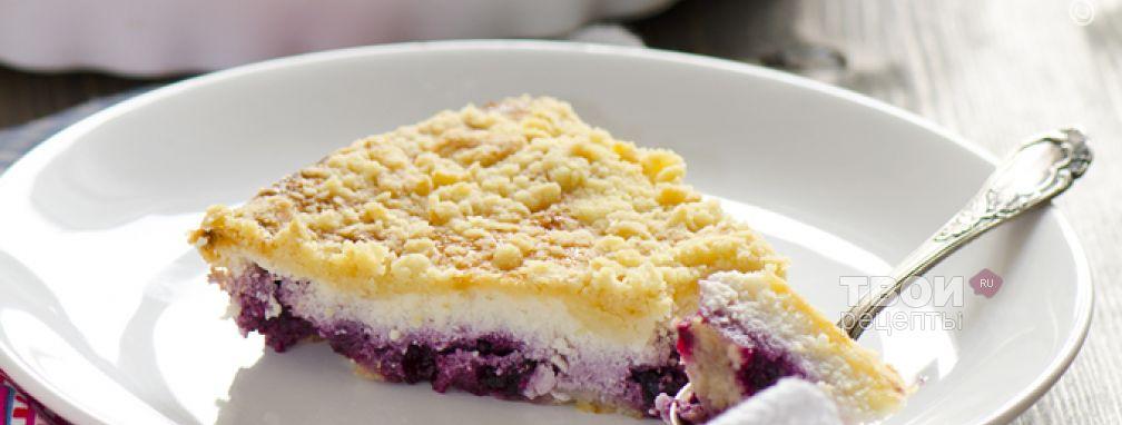Пирог с ягодами и творогом - Рецепт