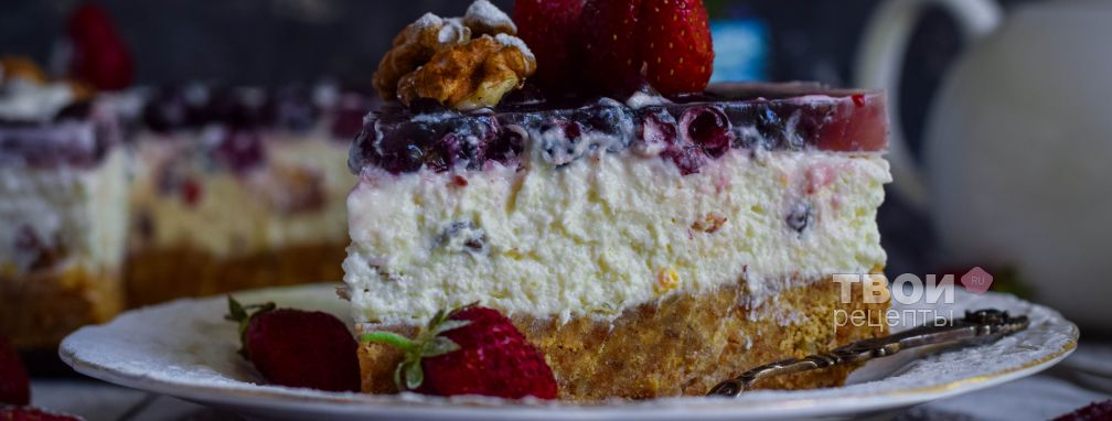 Творожный торт без выпечки - Рецепт