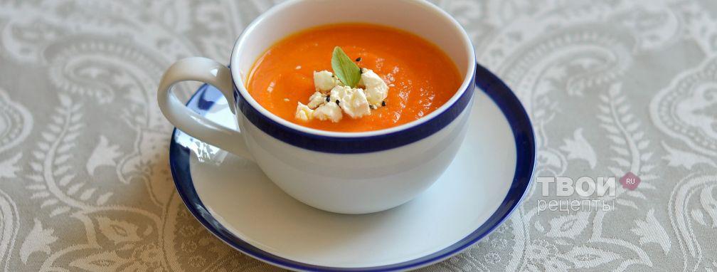 Тыквенно-морковный суп-пюре - Рецепт