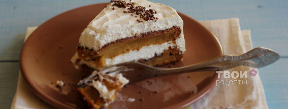 Тыквенный торт  - Рецепт