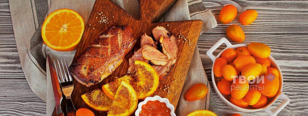 Утиная грудка с апельсинами - Рецепт