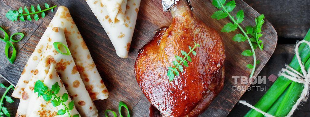 Утка по-пекински - Рецепт