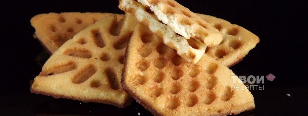 Вафли  классические (бездрожжевые) - Рецепт