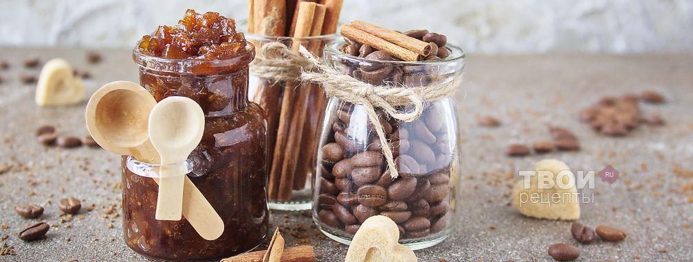 Варенье из дыни - Рецепт