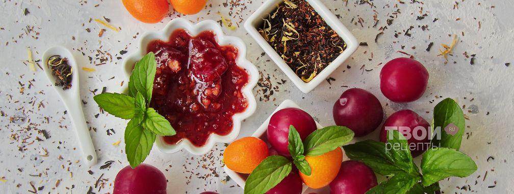 Варенье из красной сливы - Рецепт