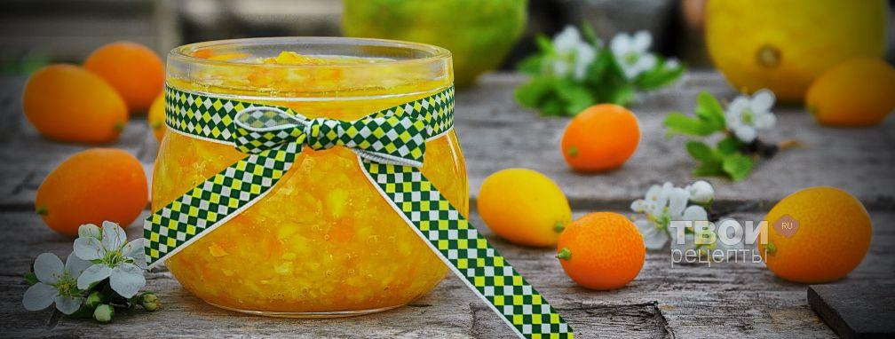Варенье из лимонов - Рецепт