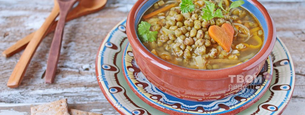 Вегетарианский суп из маша - Рецепт